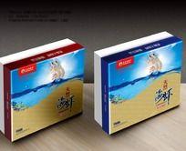 海产品包装礼盒