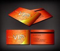 橘红色欧式花纹VIP卡