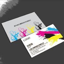 印刷广告图文名片