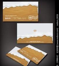 木板纹理名片