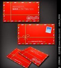 9款 信封式名片设计PSD下载