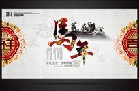 2014中国风水墨背景设计