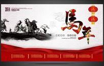 2014年中国风水墨背景设计