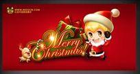 圣诞快乐节日素材