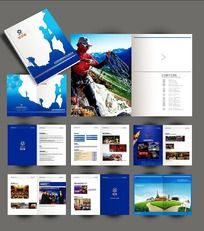 旅游旅行社宣传画册