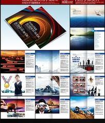 企业文化形象画册素材