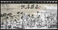 饮酒众乐中国风海报