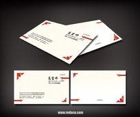 中国花纹名片