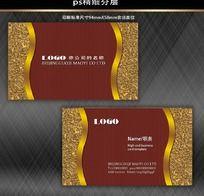 金色浮雕装潢名片