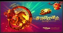 2014春节联欢晚会背景设计