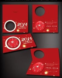 红色喜庆2014马年贺卡