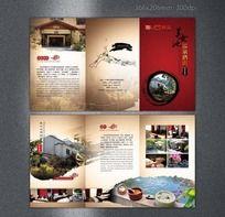 温泉酒店中国风折页设计