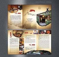 养生阁古典中国风折页设计
