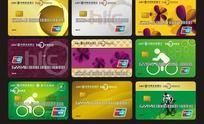 银行卡金卡设计CDR模板