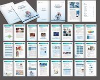 肿瘤生物治疗技术宣传手册