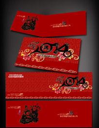 中国风2014新年贺卡