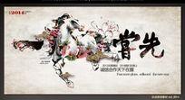 2014水墨中国风展板设计