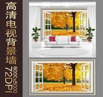秋天枫叶背景墙
