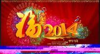 2014福字新年晚会背景