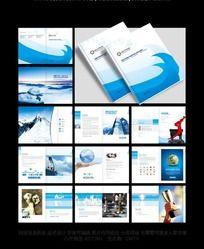 蓝色科技画册版式设计