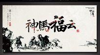 中国风水墨2014晚会背景