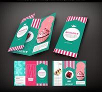 甜品店三折页