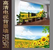 10款 向日葵电视客厅电视背景墙