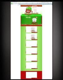 圣诞欢乐送活动页面设计