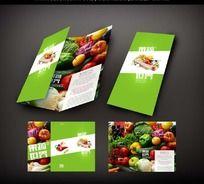 果蔬超市三折页