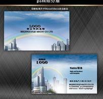 建筑房产名片