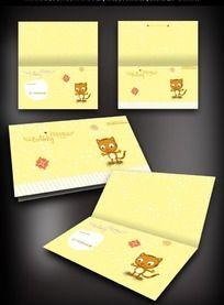 卡通小猫图案生日贺卡