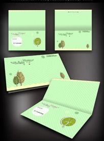 绿色卡通树生日贺卡