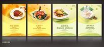 11款 中国风传统美食文化设计PSD下载