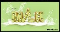 水果牛奶海报