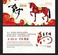2014企业贺卡明信片