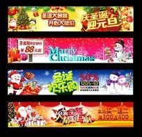 庆圣诞迎元旦促销banner广告