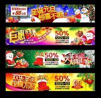 圣诞元旦网店banner广告