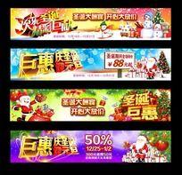 喜庆圣诞元旦网店banner