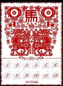 2014马年剪纸图案日历