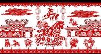 剪纸2014马年春节背景