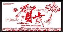 剪纸贺岁2014春节背景图