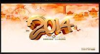 金色辉煌2014迎新晚会背景