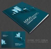 房地产建筑画册封面设计