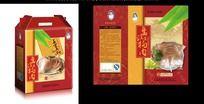 狗肉食品包装礼盒设计