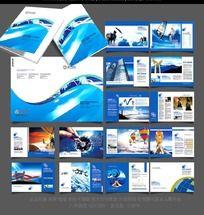 蓝色企业文化画册