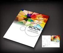五彩铅笔画册封面设计
