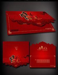 中国风2014新年贺卡设计