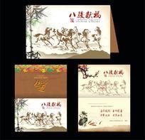 中国风八骏图艺术贺卡