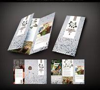 花卉盆景三折页