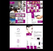 美容机构宣传折页设计